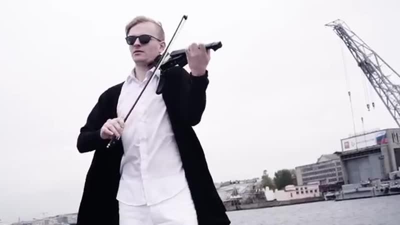 Мой Рок-н-ролл (Би-2 cover) by Nike Demin