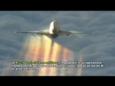 The insider chemtrails KC-10 sprayer air to air - The proof