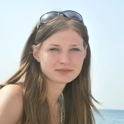 Наталия Щербань, 12 ноября , Винница, id15709104