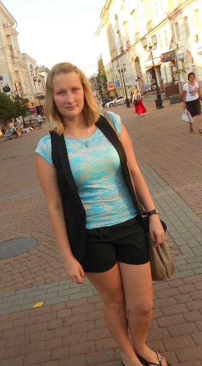 Александра Созонова, 9 января 1994, Нижний Новгород, id58090036