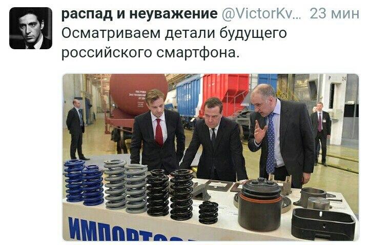 Россия не дает поводов говорить о снятии санкций или проведении выборов на Донбассе, - Климпуш-Цинцадзе - Цензор.НЕТ 3465