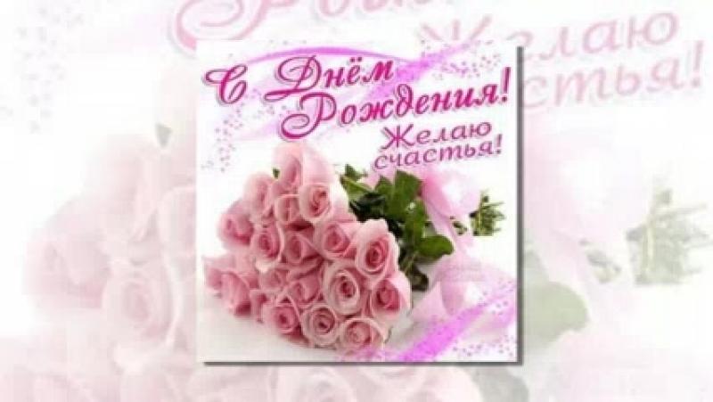 Оксана Бережнова, с днем Рождения!