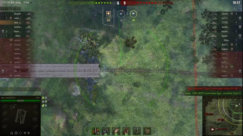 М44 с прямой наводки добивает врага в прыжке