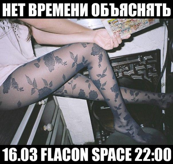 Фото частных жен колготках сосут 27 фотография