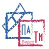 Видеосъемка в Мурманске и области.  ПаТи видео