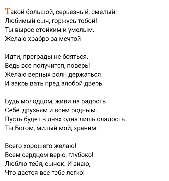 Фото №456239117 со страницы Ларисы Лебеденко