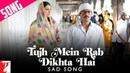 Tujh Mein Rab Dikhta Hai Sad Song Rab Ne Bana Di Jodi Shah Rukh Khan Anushka Shreya
