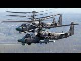В небе над Гудзоном русский вертолёт -Полицейская Академия