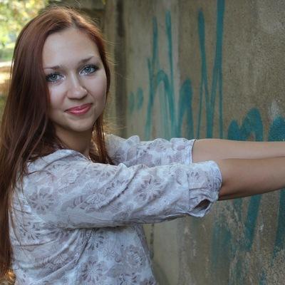 Ольга Саммер
