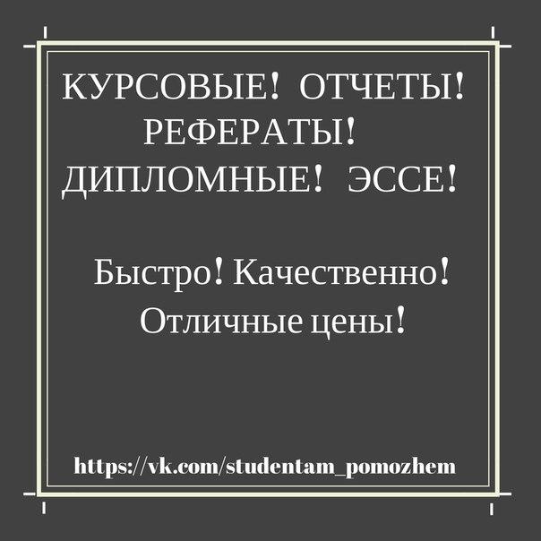 заказать перевод с английского на русский