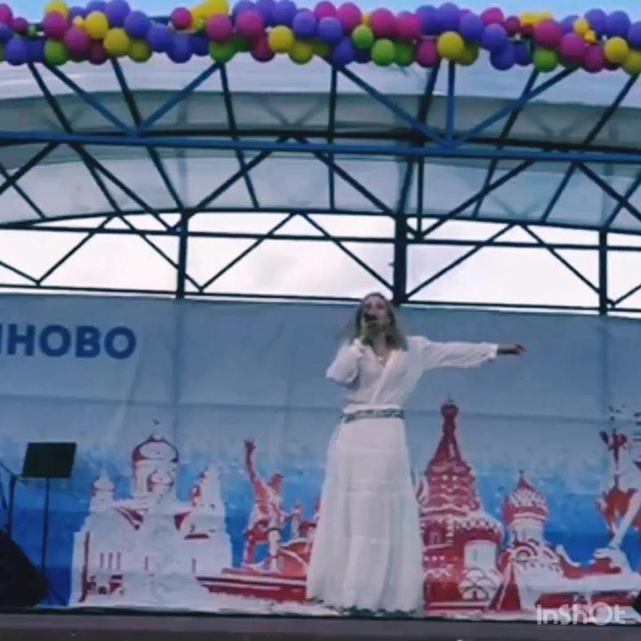 Ульяна Каракоз   Москва