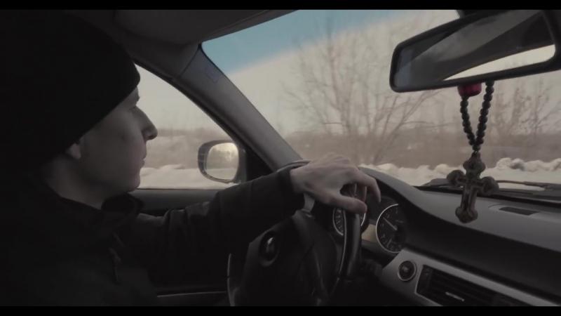Дима Данилов ft. Денис Лирик - Я так устал (Премьера клипа 2018)