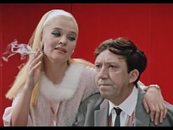 Самая эротичная сцена советского кино по французски