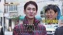 경규(lee kyung kyu)의 TMI 방출에 조용히 디스 날리는 키(Key) (못 알아들음ㅋㅋ)한끼줍쇼 105회
