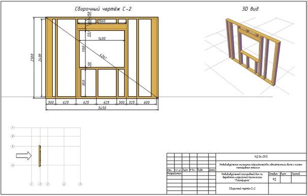 Каркасный дом 6 на 6 своими руками материалы и чертеж