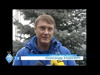 "Александр Хацкевич о матче с ""Нефтяником"""