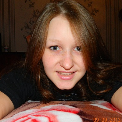 Ольга Трифонова, 2 октября 1994, Пермь, id158297059