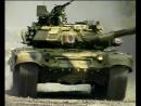 Т-90 С