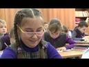 6 школа дети с ограниченными возможностями