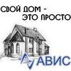 Avis Veliky-Novgorod