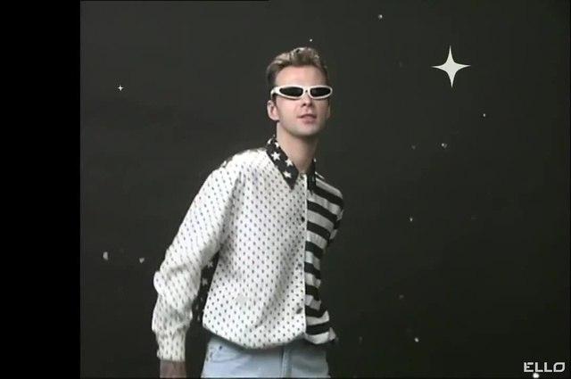 дискотека 80-90х от Макс Барских - Хочу танцевать