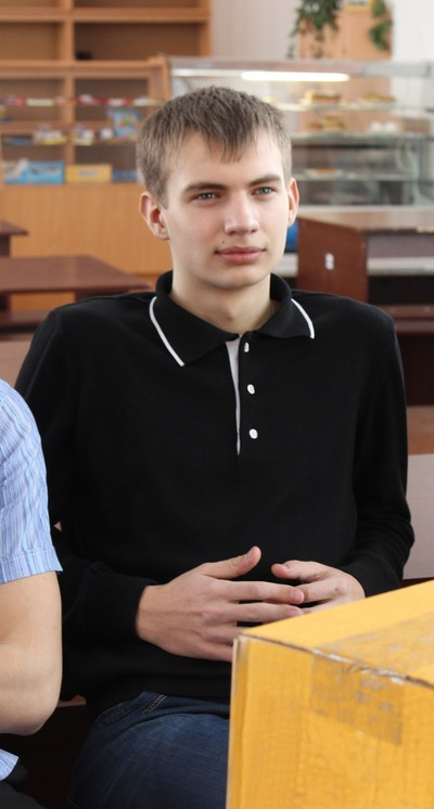 Андрей Третьяков, 1 ноября , Кромы, id46302776