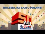 2D графика: анимированный логотип для Славнефть-Мегионнефтегаз