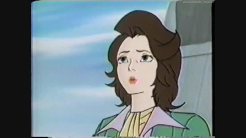 Космический рыцарь Теккамен. Фильм 2-й (1984) VHSRip