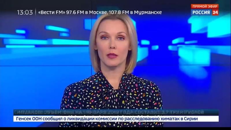 Новости на Россия 24 • Черное дело белыми нитками: Улюкаев пообещал возмездие