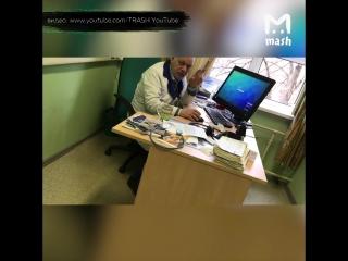 Пьяный доктор в московской поликлинике