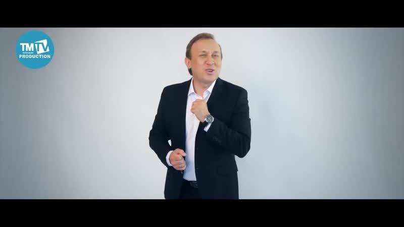 Марат Шайбаков - Ашыкма араны озэргэ