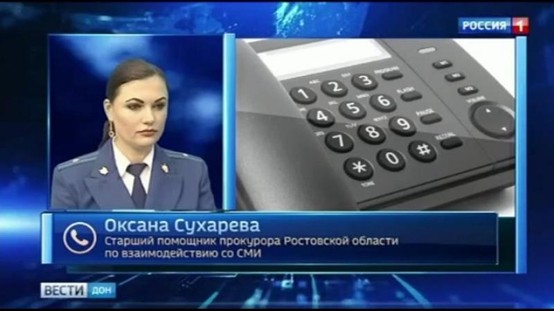 На Дону закрыли 30 торговых центров