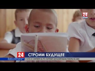 В первый класс с Крымским мостом: строители подарили школьникам Тамани и Керчи тематические тетради