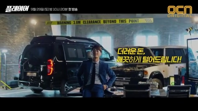 Song Seung Heon Player.mp4