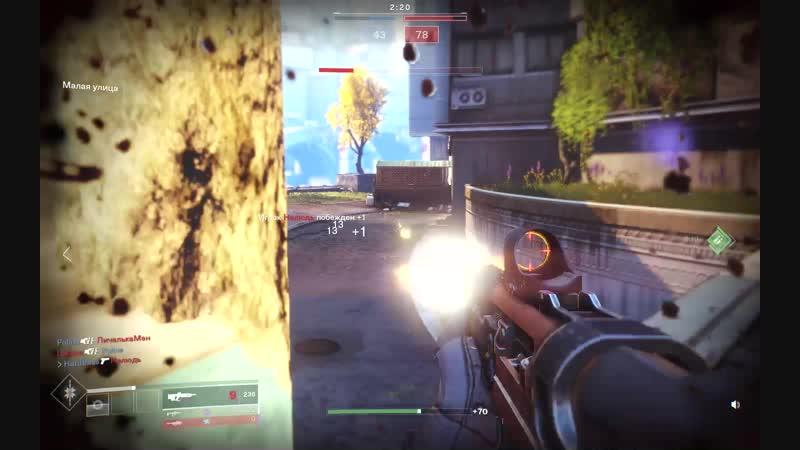 Destiny 2 2018-11-14 23-45-07