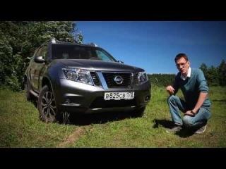 Обзор и тест Nissan Terrano (Ниссан Террано) 2014