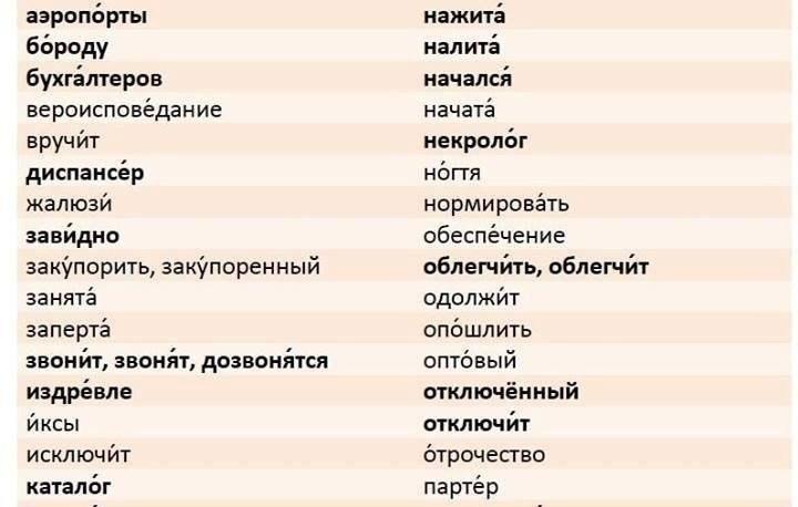 БОЛТАЛКА 172