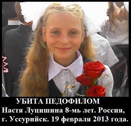 украинское секс фото