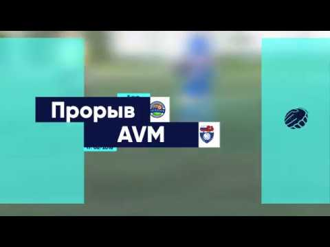 Summer Footbic League 2018 Дивизион 2 Тур 8 Прорыв 1 3 AVM