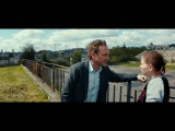 Карт-Бланш 2015 трейлер