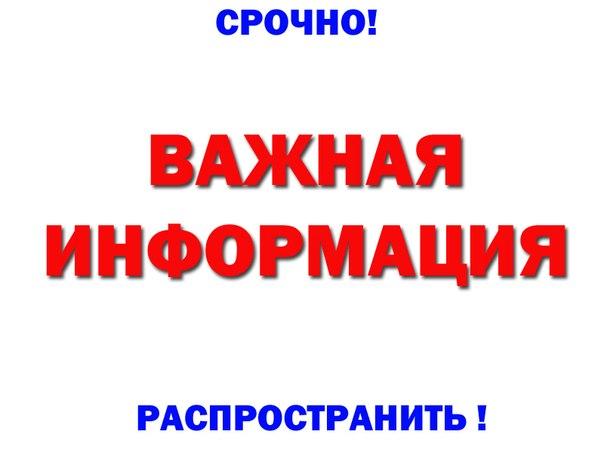 КРЫМ - РОССИЯ!!! - Страница 19 QGDewVgZ6lQ