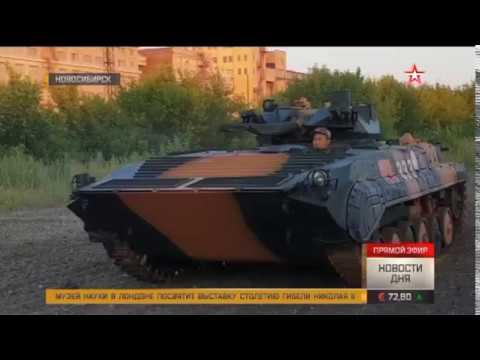 «Храбрецы» из Китая прибыли в Новосибирск для участия в Армейских международных играх