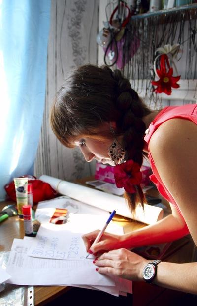 Елена Осипова, Новосибирск, id99184263