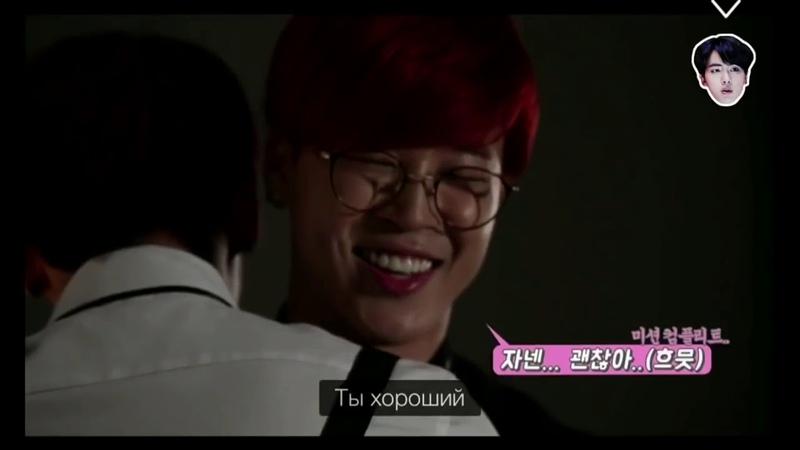 Run BTS! Эпизод 6 - Рус.ОЗВУЧКА (1 часть)
