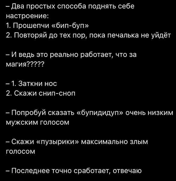 Фото №456290451 со страницы Tania Olyva