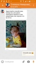 Елена Танрывердиева фото #41
