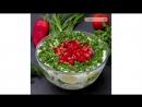 Салат «Праздничный» | Больше рецептов в группе Кулинарные Рецепты