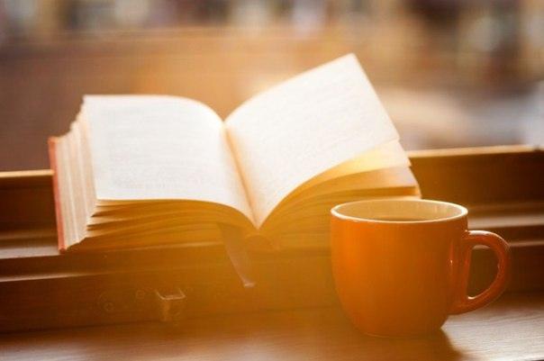 26 книг, которые должен прочитать каждый бизнесмен.
