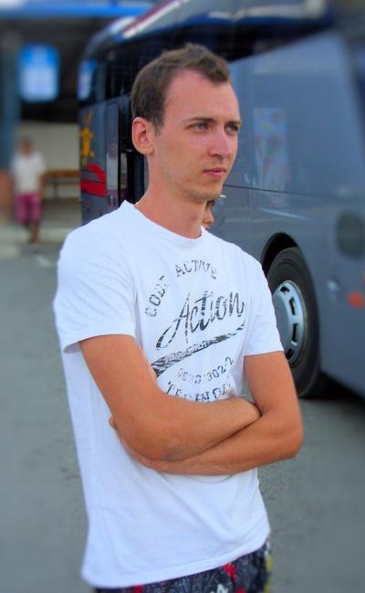 Василий Дорошев, 14 июля 1993, Семикаракорск, id88335062