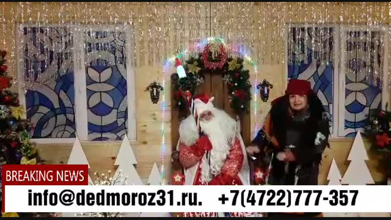 Video_20181201140843488_by_videomaker.mp4